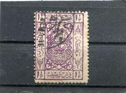 SAUDI ARABIA. 1922. SCOTT L36. ARMS OF SHERIF OF MECCA - Arabie Saoudite