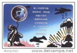 Taiwan Early Taipei Rapid Transit Train Ticket MRT Space Astronomy War Airplane Plane A-bomb - Tram