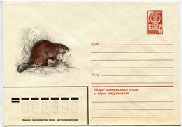 USSR 1981 Postal Stationery Cover Beaver River Castor - Francobolli