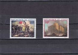 Congo Nº A71 Al A72 - Democratic Republic Of Congo (1964-71)