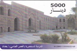Iraq, IQ-ITPC-0003, Mustanseri School, 2 Scans . - Irak