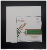 Sultanate Of Oman 2015 MNH Stamp -  Sultan Qaboos Award For Volunteer Work - Oman