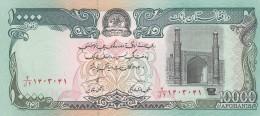 AFGHANISTAN 10000 AFGHANIS -UNC - Afghanistan
