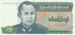 BURMA 15 KYATS -UNC - Myanmar