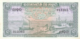 CAMBOGIA 1 RIEL (2) -UNC - Cambodia