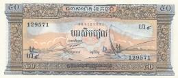 CAMBOGIA 50 RIELS (3) -UNC - Cambodia