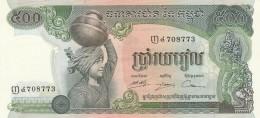 CAMBOGIA 500 RIELS -UNC - Cambodia