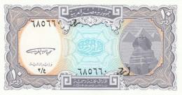 EGITTO 5 PIASTRE (2) -UNC - Egypte