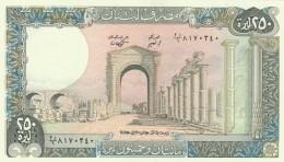 LIBANO 250 LIVRES -UNC - Libano