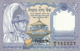 NEPAL 1 RUPIE (2) -UNC - Nepal
