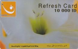 Iraq, Iraqna, 10 000 ID, Fanoos Refresh Card, 2 Scans . - Irak