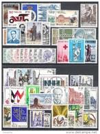 BELGIQUE  Annee Complete 1971**  49 Valeurs**  C.O.B. = 24,00 Euro - Années Complètes
