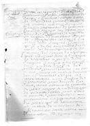 JACQUES GOUHIER Escuyer Sieur De Royville.8 Documents :1704-1704-1704-1705-1705-1705-1705.1705 - Documents Historiques
