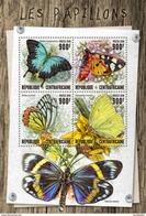 CENTRAFRICAINE 2016 SHEET BUTTERFLIES PAPILLONS SCHMETTERLINGEN BORBOLETAS FARFALLE MARIPOSAS INSECTS Ca16813a - Centrafricaine (République)