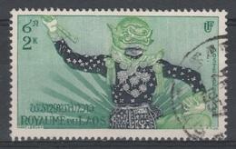 Laos, Ravana, Hindu Mythology, 1955, VFU Airmail - Laos