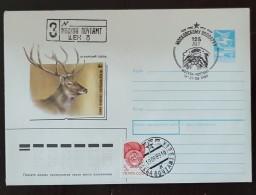 URSS, RUSSIE,  WWF, CERF, Entier Postal Emis En 1988 Avec Obliteration Felin - Brieven En Documenten