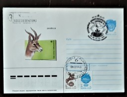 URSS, RUSSIE,  WWF, Gazelle, Entier Postal Emis En 1990 Avec Obliteration Thematique - Brieven En Documenten