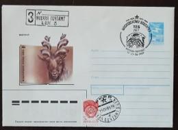 URSS, RUSSIE,  WWF, Bouc  Marsur, Entier Postal Emis En 1988 Avec Obliteration Felin - Brieven En Documenten