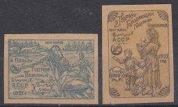 Azerbaijan 1921 Mi#11-12 Mint Hinged - Azerbaïdjan