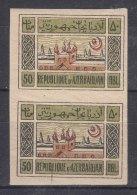 Azerbaijan 1920 Mi#10 Y (grey/yellow Paper) Mint Never Hinged Vertical Pair - Azerbaïdjan