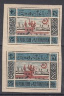 Azerbaijan 1920 Mi#9 Y (grey/yellow Paper) Mint Never Hinged Vertical Pair - Azerbaïdjan