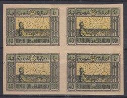 Azerbaijan 1920 Mi#3 Y (grey/yellow Paper) Mint Hinged Piece Of Four - Azerbaïdjan