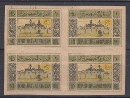 Azerbaijan 1920 Mi#8 Y (grey/yellow Paper) Mint Hinged Piece Of Four - Azerbaïdjan