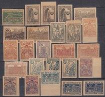 Azerbaijan 1921 Stamps Lot, Many Print Varations - Azerbaïjan