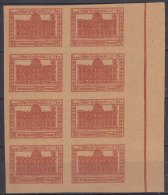 Azerbaijan 1921 Mi#19  Piece Of Eight With Sheet Margin, Mint Never Hinged Very Fine - Azerbaïjan