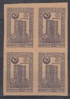 Azerbaijan 1921 Mi#18  Piece Of Four, Mint Never Hinged Very Fine - Azerbaïdjan