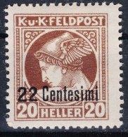 Austria Feldpost Occupation Of Italy Newspaper Stamp 1918 Mi#23 Giornali Sassone#4 Mint Hinged - Austrian Occupation