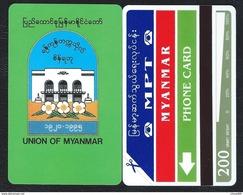 MYANMAR 2 BIRMANIE 200u HOUSE 5000ex - MYA-02 MINT URMET Neuve - Myanmar (Burma)