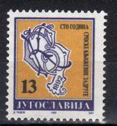 Yugoslavia,100 Years Of Serbian Literary Association 1992.,MNH - 1992-2003 République Fédérale De Yougoslavie