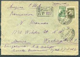1936 USSR Russia Registered Cover Moscow - Washington, USA Via New York - Storia Postale
