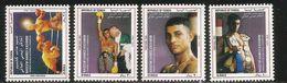 1995 Yemen Boxing Champion  Complete Set Of 4  + Souvenir Sheet MNH - Yémen