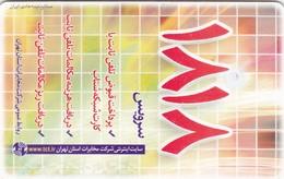 Iran, IN-Telecom-chip ?, Azadi Square / Phone Number 1818 / ۱۸۱۸, 2 Scans   Chip : Gemplus - GEM5 (Red) - Iran
