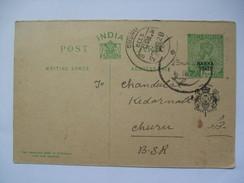 INDIA - Nabha State - George V Postcard - Kotkapura To Churu - Nabha