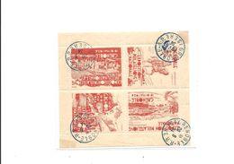 Bloc Vignettes Exposition Philatelique Grenoble 1934 - Commemorative Labels