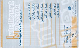 Iran, IR-C-TCT-?, Intelligent Network, 2 Scans   Chip :  Incard - IN4 - Iran