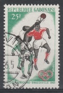Gabon, First African Games, Brazzaville, Congo, 1965, VFU - Gabon