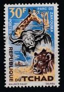 Chad, Zakouma National Park, 1965, VFU - Chad (1960-...)