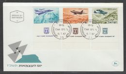 ENVELOPPE 1ER JOUR D'ISRAEL - 19EME ANNIVERSAIRE DE L'ETAT : AVIONS MILITAIRES DE 1948 A 1967 - Militaria