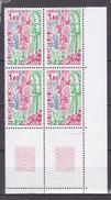 N° 2076 Les Géants Du Nord : Beaéu Bloc De 4  Timbre Neuf Impecccable Sans Charrnière - Unused Stamps