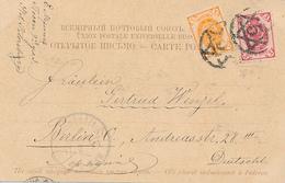 St. PETERSBURG - 1898  , Ganzsache  Mit Nummernstempel 5 - 1857-1916 Imperium