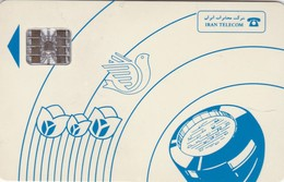 Iran, IN-Telecom-chip 074, Blue Tulips & Dove, Iran Telecom, 2 Scans   Chip :  SC7, Afnor Position - Iran