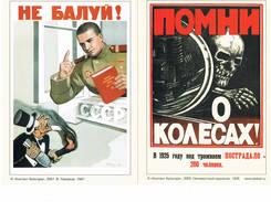 Propagande USSR - Non Classificati
