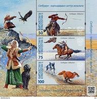 Kyrgyzstan   2017 MS MNH Salbuurun Kyrgyz Hunting (end  Series) Dog Horse Dogs Horses Hunting Falconry Bird Birds - Perros