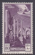 Italy-Colonies And Territories-Tripolitania A12  1931 Air Leptis Magna Ruines, 80c Violet, MH - Tripolitania