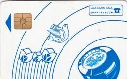 Iran, IN-Telecom-chip 071, Blue Tulips & Dove, Iran Telecom, 2 Scans   Chip : Thomson - TH02  Dark Blue - Iran