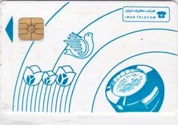 Iran, IN-Telecom-chip 071, Blue Tulips & Dove, Iran Telecom, 2 Scans   Chip :  Thomson - TH02  Light Blue - Iran